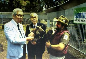 Chinese Delegation in Cohunu Koala Park